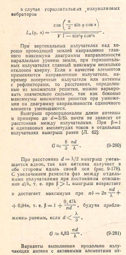 http://i1.imageban.ru/out/2017/09/04/3fdfd30c0133847696f957e1cbc3d528.jpg