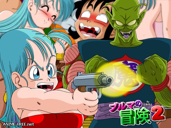Bulma Adventure 2 [2017] [jRPG, Animation] [ENG] H-Game