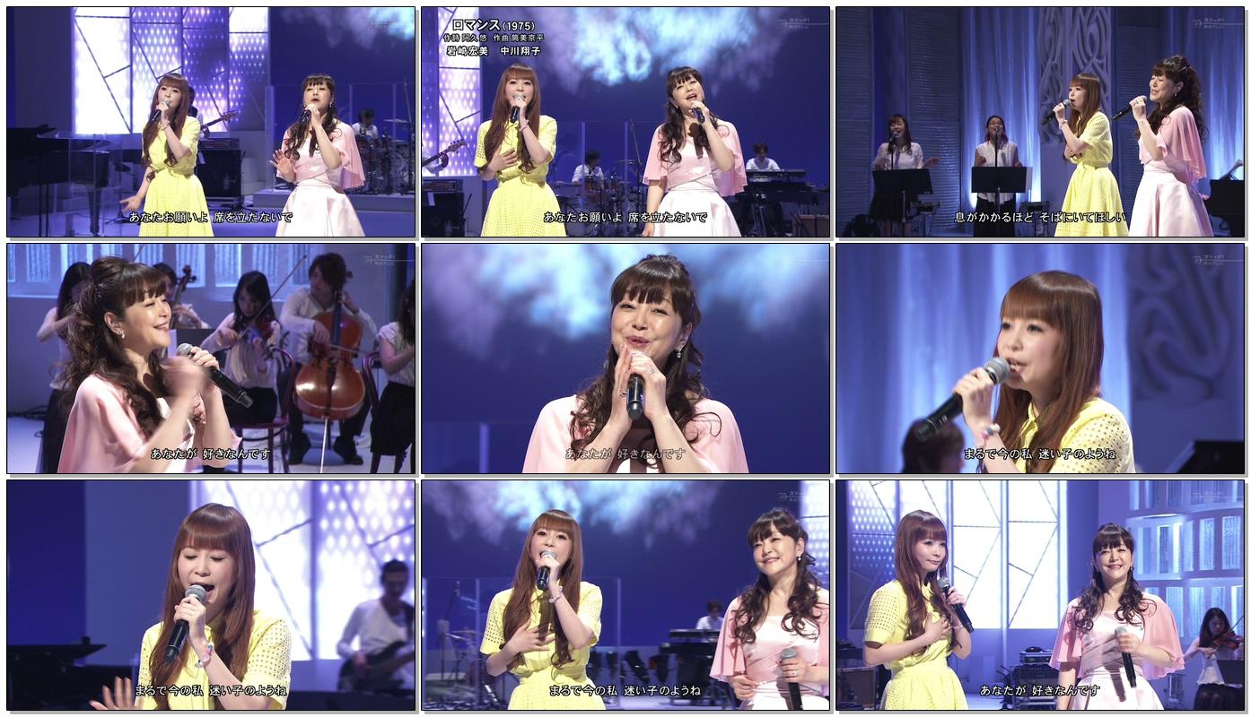 20170909.2345.08 Hiromi Iwasaki  Shoko Nakagawa - Romance (Music Fair 2015.04.25 HDTV) (JPOP.ru).ts.jpg