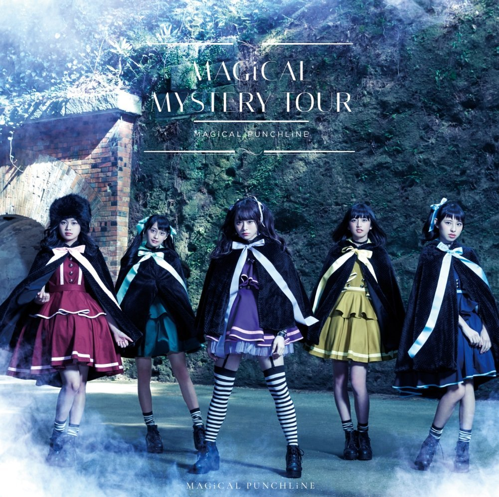 20170911.0018.1 MAGiCAL PUNCHLiNE - MAGiCAL MYSTERY TOUR (FLAC) cover.jpg