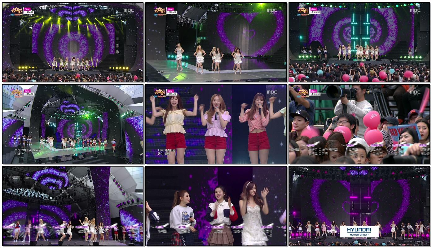 20170911.0938.02 Girls' Generation (SNSD) - Gee (Music Core 2015.09.12 HDTV) (JPOP.ru).ts.jpg