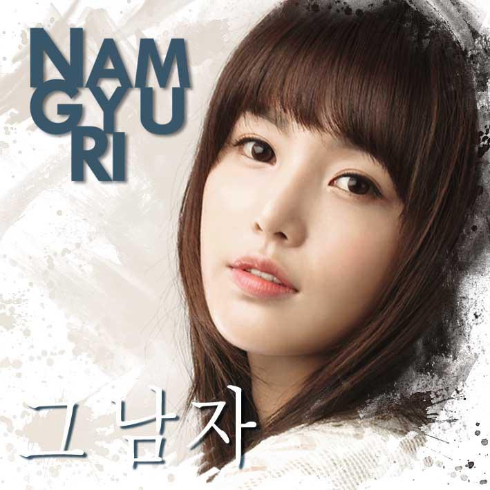 20170912.0931.6 Nam Gyu Ri - That Man cover.jpg