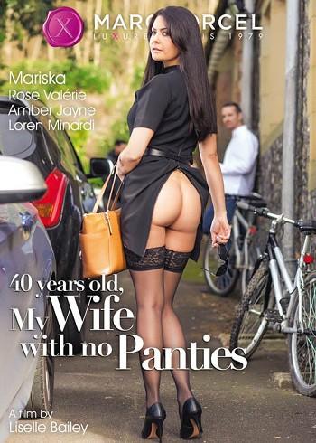 В 40 лет, Моя Жена Не Носит Трусики / 40 years old, My Wife With no Panties (2017) WEB-DL 1080p |
