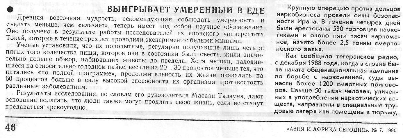http://i1.imageban.ru/out/2017/09/19/9bc2f7e5c22b123462985ae9a2f0b047.jpg