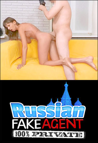 Постер:Tanielle - 23 Year Old Skinny Brunette Gives Up Her Ass for the First Time (2015) SiteRip
