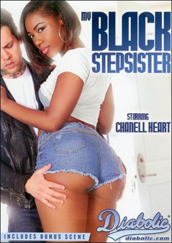 Diabolic - Моя чёрная сводная сестра / My Black Stepsister (2016) DVDRip |