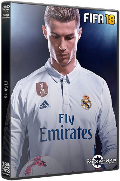 FIFA 18: ICON Edition (2017) PC