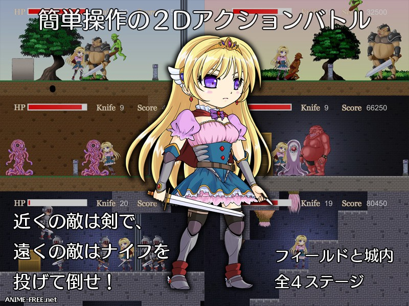 Princess Knightess Aries ~Exploring into the Phantom Castle~ [2017] [Cen] [Action, Fight] [JAP] H-Game