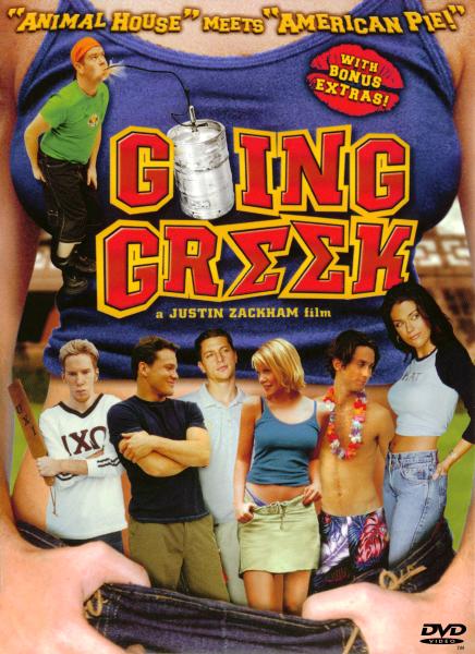 Студенческийугар / Going Greek (Джастин Закэм / Justin Zackham) [2001, США, комедия, DVDRip-AVC] MVO (Zone Vision)