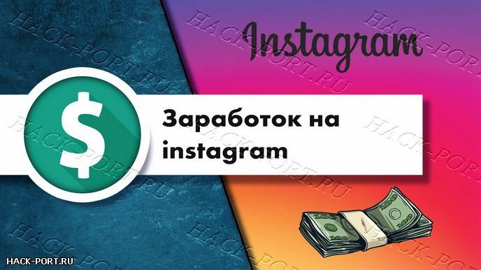 метро Профсоюзная заработок на инстаграм чепез телкфон популярные иномарки России