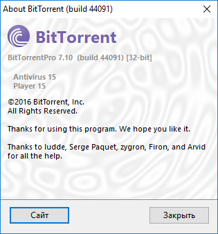 BitTorrent Pro 7.10 Build 44091 Stable (2017) PC | RePack & Portable by D!akov