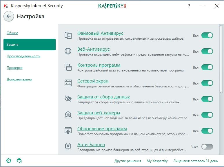 Kaspersky Internet Security 2018 18.0.0.405 (b) Final (2017) PC