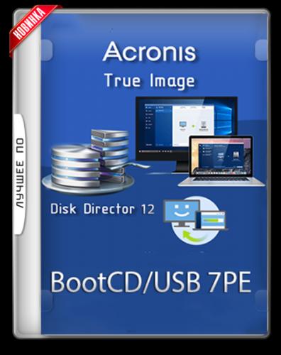 Acronis BootCD 7PE by naifle (x64) (2017) [Rus]