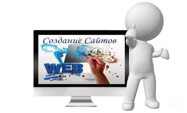 Распространенный способ поисковое продвижение сайтов хостинг википедия