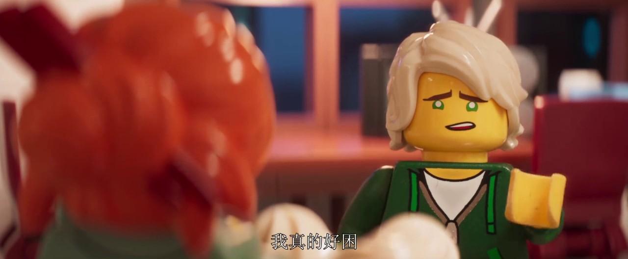 The Lego Ninjago Movie 2017 720p HC HDRip X264 AC3-EVO