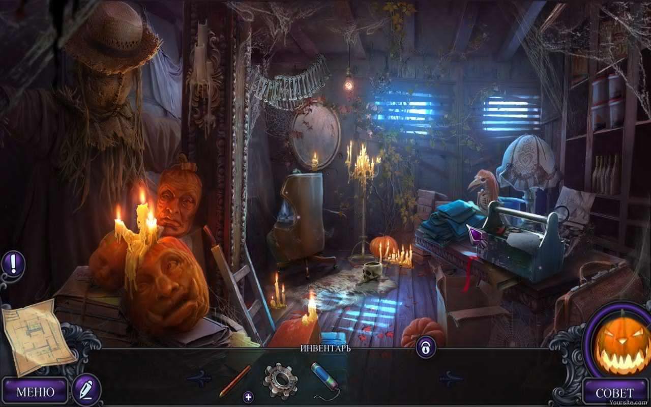 Хэллоуин: Приглашение на вечеринку. Коллекционное издание (2017) PC