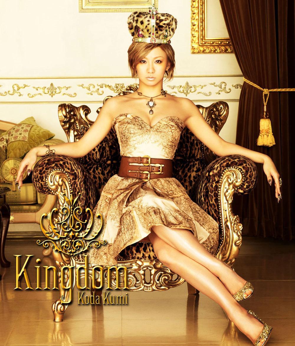 20171021.0555.06 Koda Kumi - Kingdom cover 1.jpg