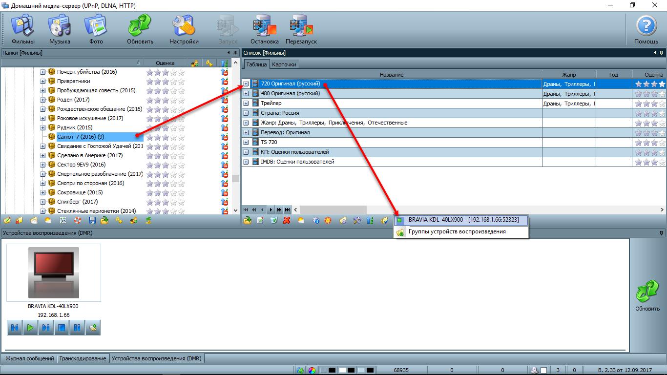 Copyright 2013 vbulletin solutions игровые автоматы играть бесплатно программное обеспечение софт для голден интерстар 870