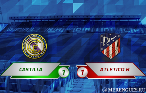 Real Madrid Castilla - Atletico Madrid B 1:1