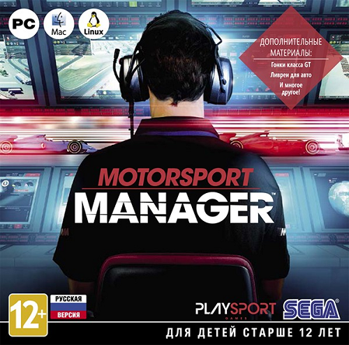 Motorsport Manager [v 1.5.1 + 5 DLC] (2016) PC | Лицензия