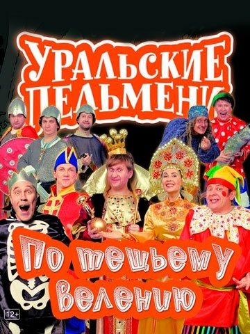 http://i1.imageban.ru/out/2017/11/03/a34c0db83331735234e6f20cb627cfac.jpg