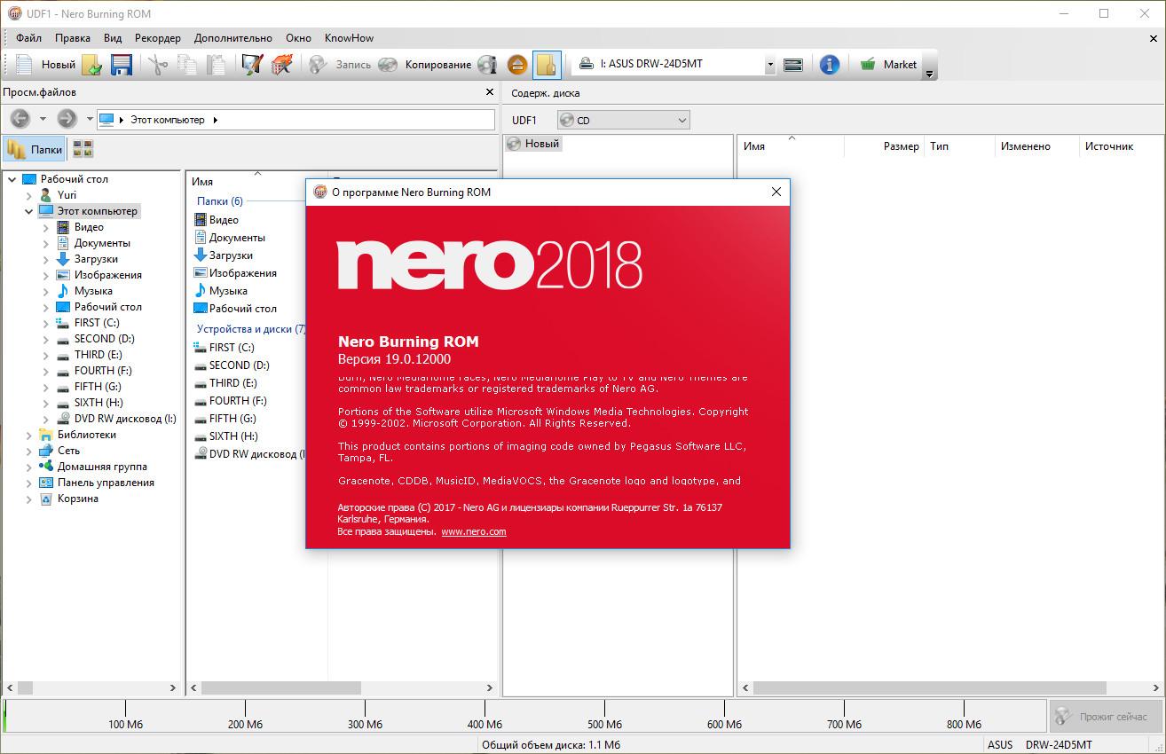 Nero Burning ROM & Nero Express 2018 19.1.1005 (2017) РС | RePack by MKN