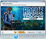 Rogue Trooper Redux (2017) [Ru/En] (R5592) Repack R.G. Catalyst