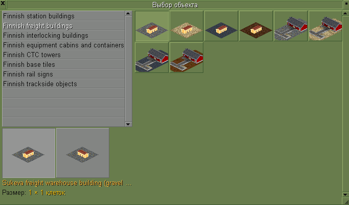 FRISS - Stations and Other Infrastructure 0.5.2_2.png