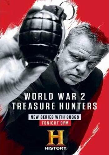 Вторая мировая. Охотники за сокровищами / World War 2: Treasure Hunters (2017) HDTVRip (2-8 серия из 8) (Обновляемая)