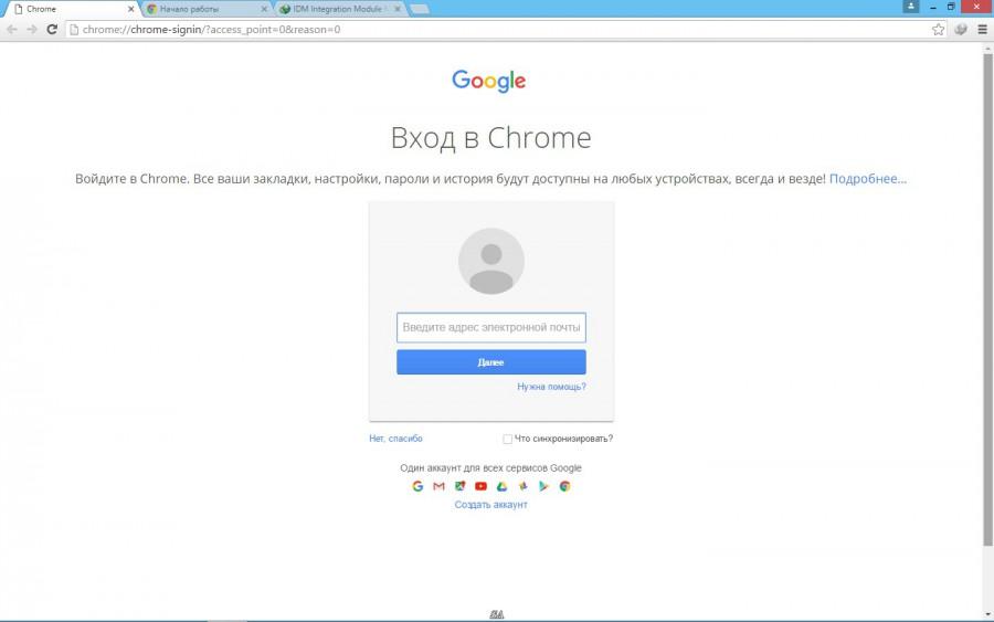 Google Chrome 62.0.3202.94 Stable + Enterprise (2017) РС