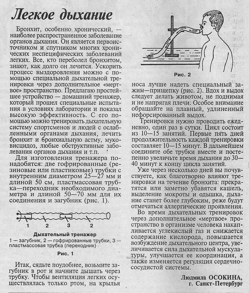 http://i1.imageban.ru/out/2017/11/19/6a3c00000dde011055b15976a35443ba.jpg