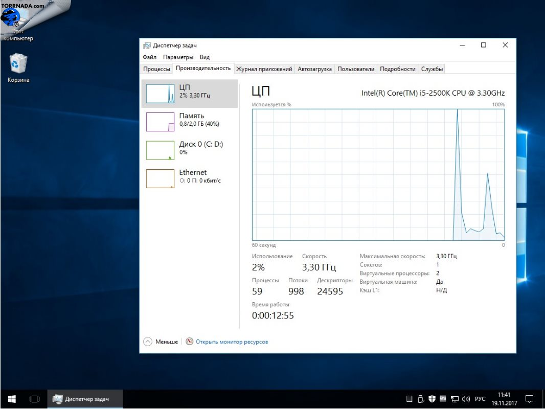Windows 10 Enterprise 2016 LTSB MoverSoft (x86/x64) (Rus) [19/11