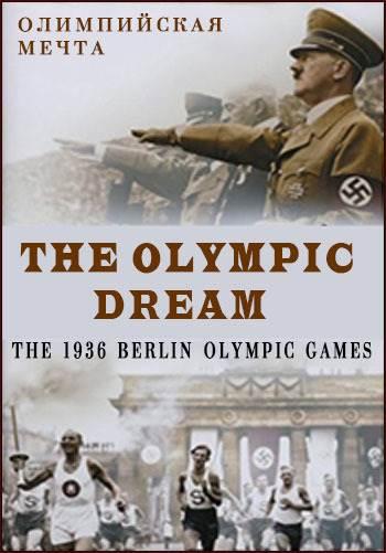 Олимпийская мечта / The Olympic Dream (2016) HDTVRip [H.264/720p-LQ]