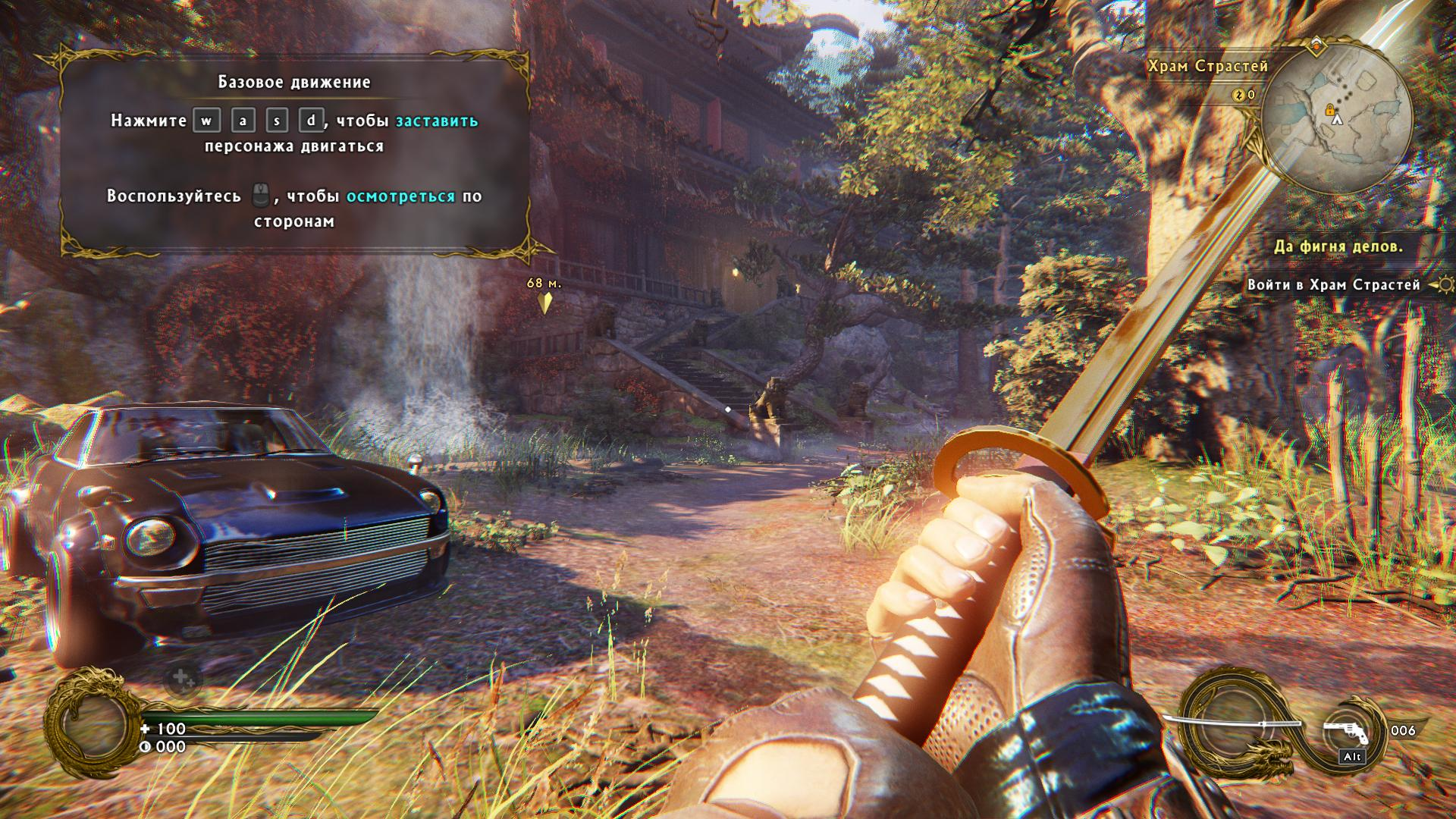 Shadow Warrior 2: Deluxe Edition [v 1.1.11.1 + DLC's] (2016) PC | RePack от xatab