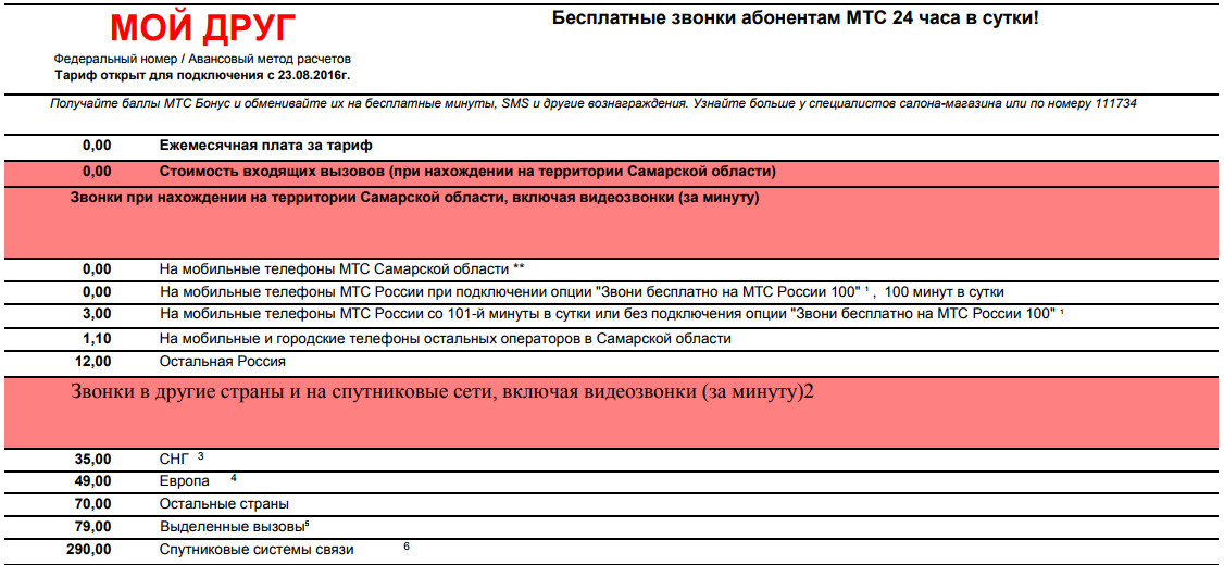 http://i1.imageban.ru/out/2017/11/24/c657dd909b8689045d90a84aedf829d6.jpg