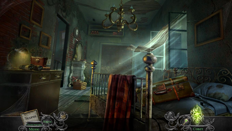 Фантазмат 9: Коварные видения / Phantasmat 9: Insidious Dreams CE (2017) PC