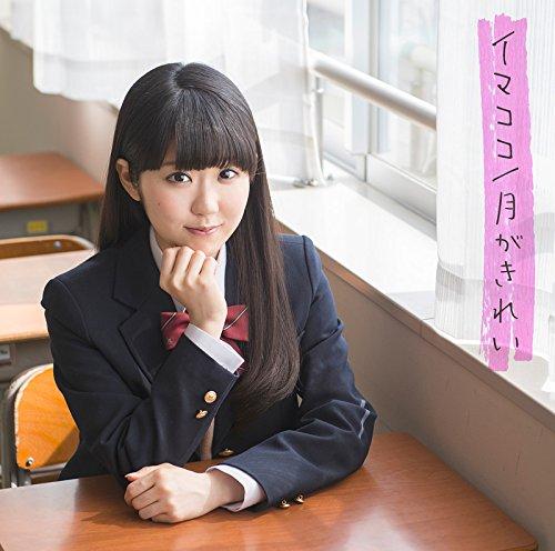 20171126.2115.3 Nao Toyama - Ima Koko 3 (JPOP.ru).jpg