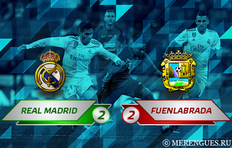 Real Madrid C.F. - CF Fuenlabrada 2:2