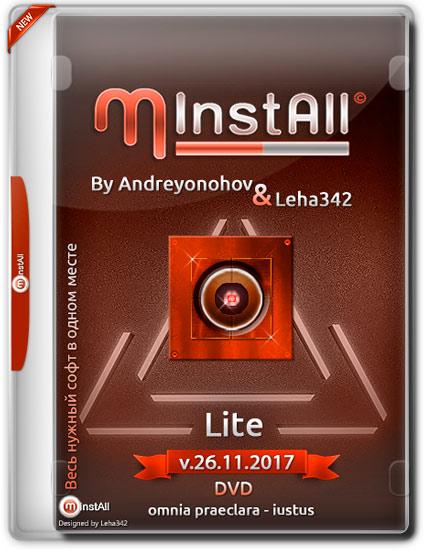 MInstAll Lite v.26.11.2017 (2017) PC | by Andreyonohov & Leha342