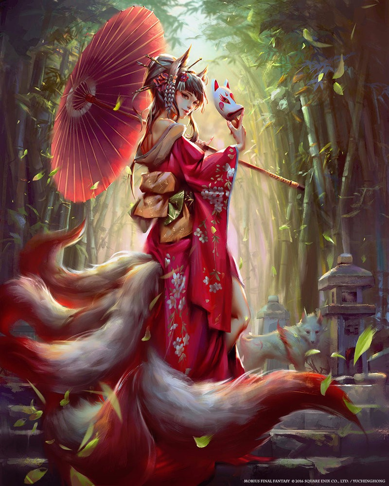 Девятихвостая лиса