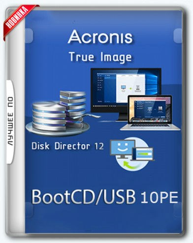 Acronis BootCD 10PE x86/x64 by naifle (22.12.2017) [Ru]