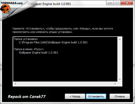 Живые Обои Torrent Видео Waiipaper Engine Build