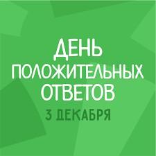 https://i1.imageban.ru/out/2017/12/03/7b9d7a441b3373e253309e52ac55e712.png