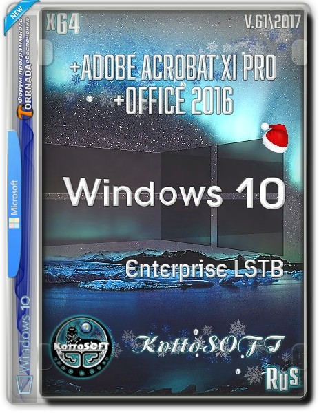 Windows 10 Enterprise LSTB Office 2016 Adobe Acrovat KottoSOFT (x64) (Rus) [v.61\2017]