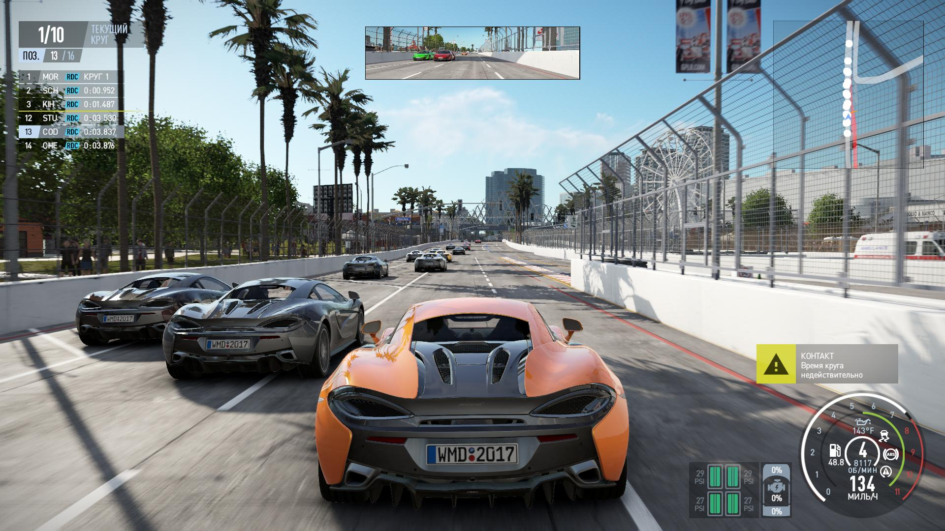 Project CARS 2: Deluxe Edition [v 1.3.0.0] (2017) PC | RePack от qoob