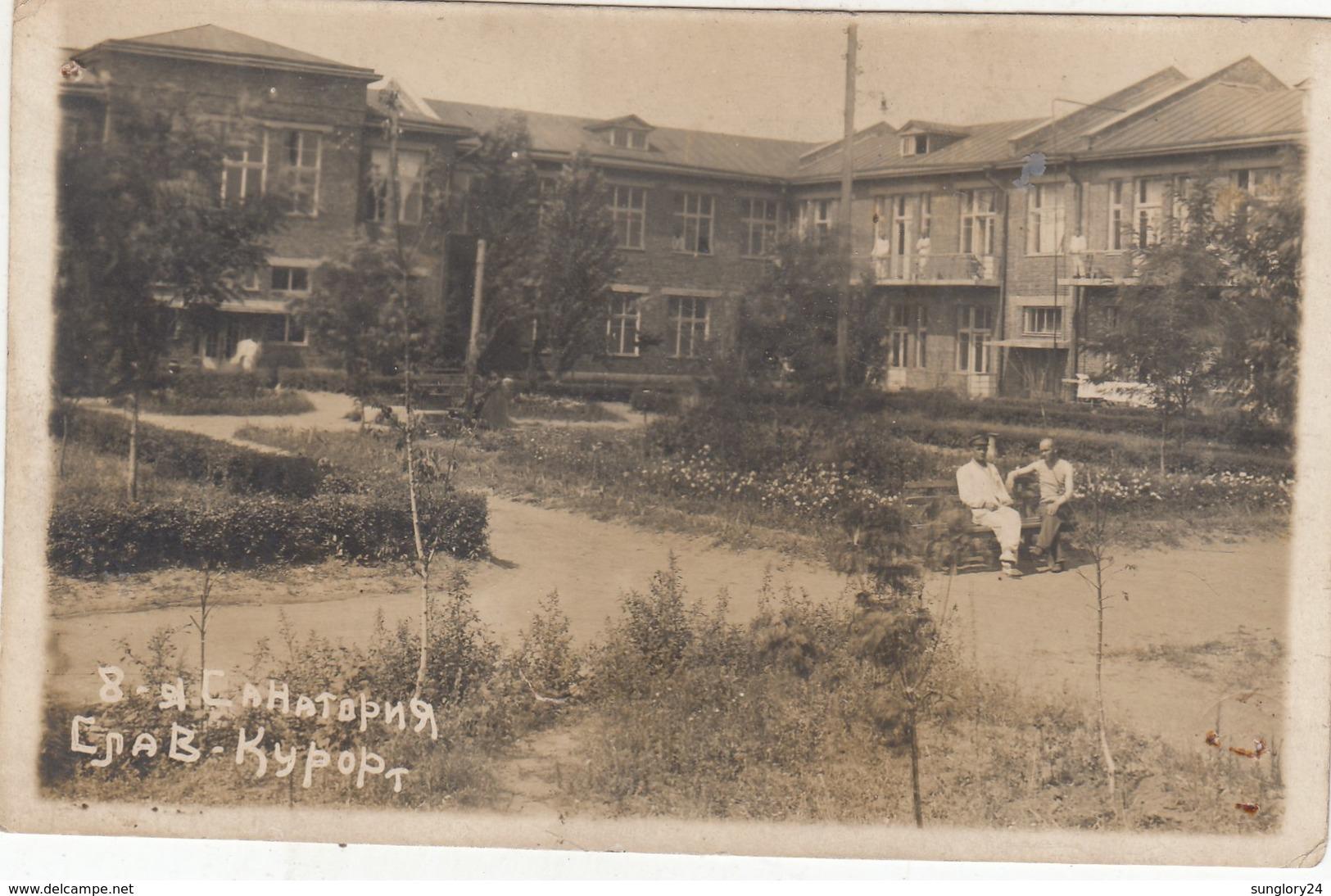 920_001_ukraine-slavyansk-resort-sanatorium.jpg