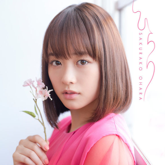 20171207.0409.7 Sakurako Ohara - Hirari cover 1.jpg