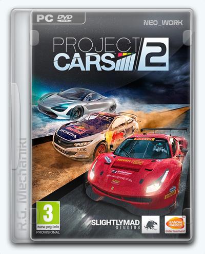 Project CARS 2 (2017) [Ru/Multi] (1.3.0hf/dlc) Repack R.G. Механики [Deluxe Edition]
