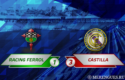 Racing Club Ferrol S.A.D. - Real Madrid Castilla 1:3