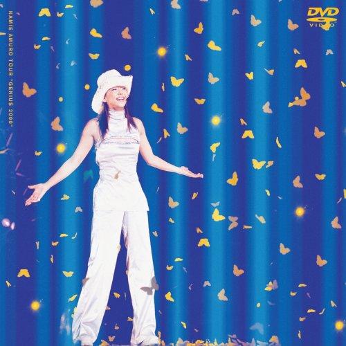 20171210.0509.1 Amuro Namie - Tour -Genius 2000- (DVD.iso) (JPOP.ru) cover.jpg